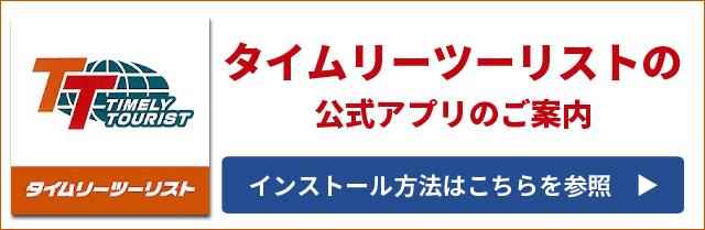 全日本キャッシュレスで最大5%還元 キャッシュレス